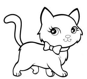 hình con mèo dễ thương