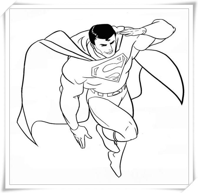hình siêu nhân
