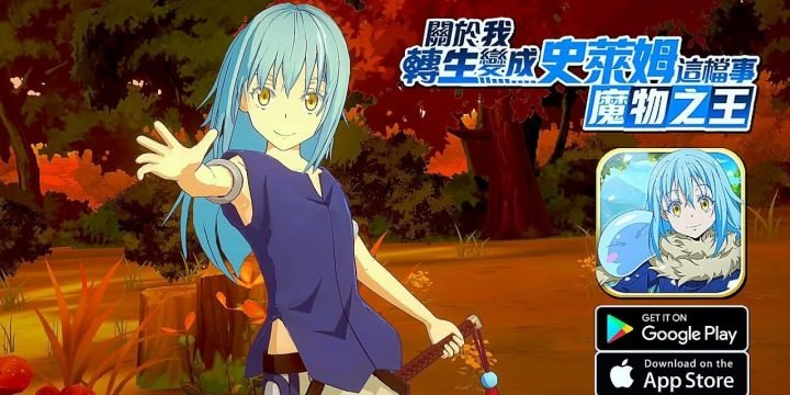 Tensura King of Monsters MOD APK cover