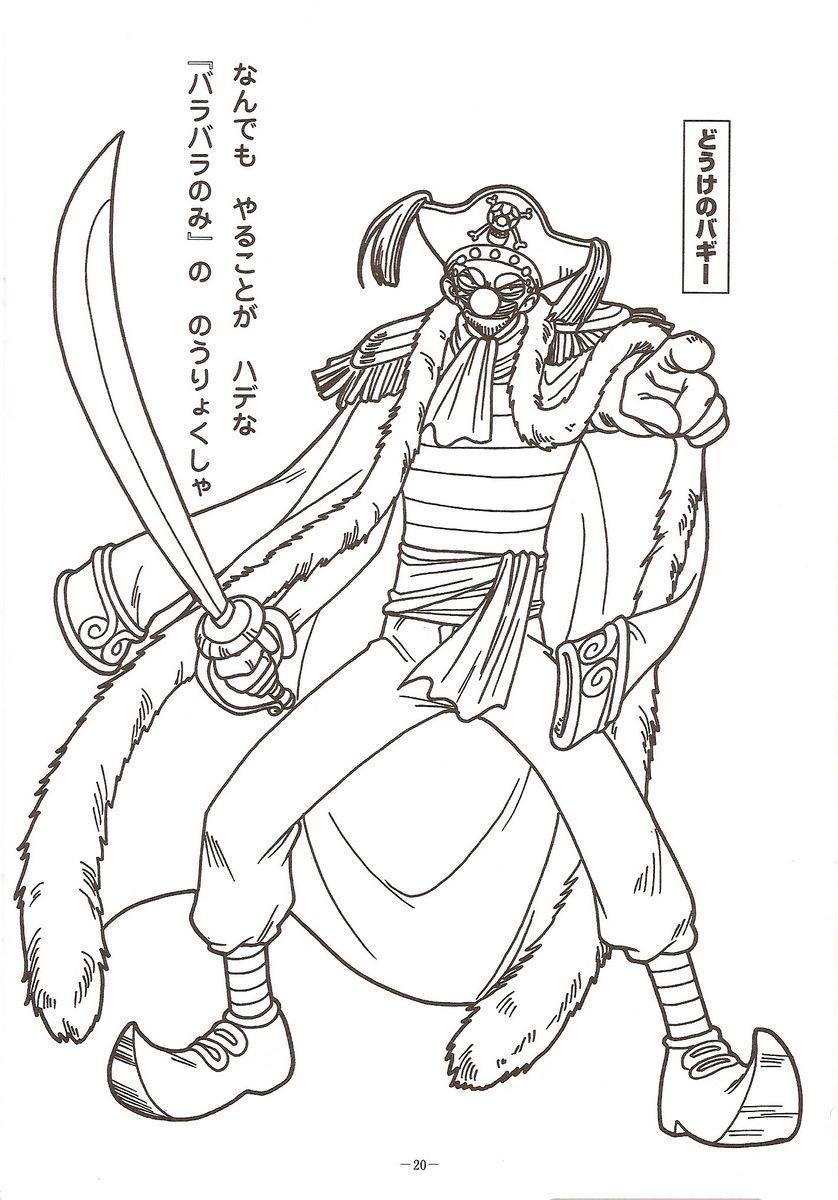 Tranh tô màu One Piece gã hề cầm kiếm