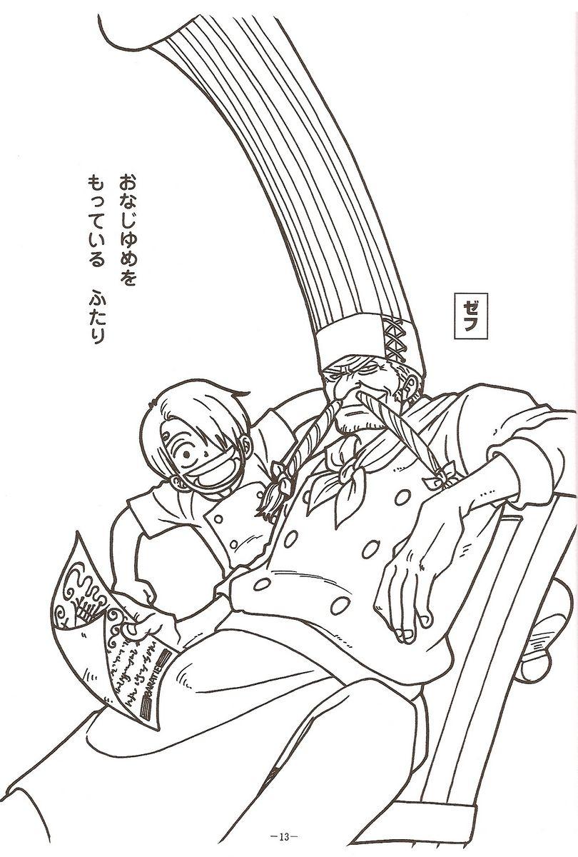 Tranh tô màu One Piece Sanji và đầu bếp