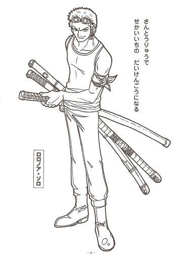 Tranh tô màu One Piece Zoro tam kiếm