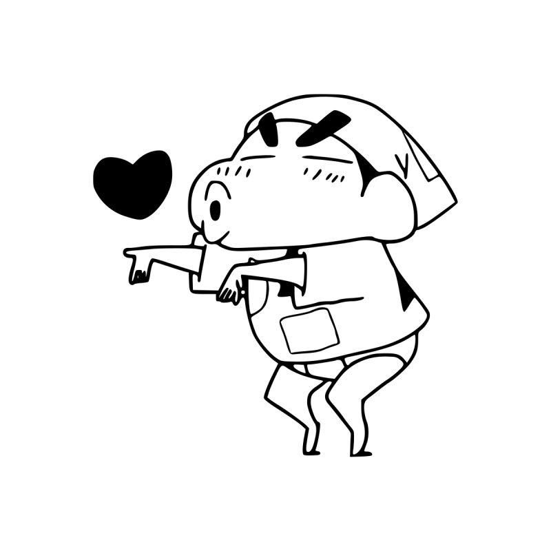 Tranh tô màu Shin cậu bé bút chì thổi trái tim